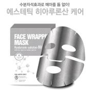 Berrisom Face Wrapping Mask - Hyaluronic Solution 80 27ml